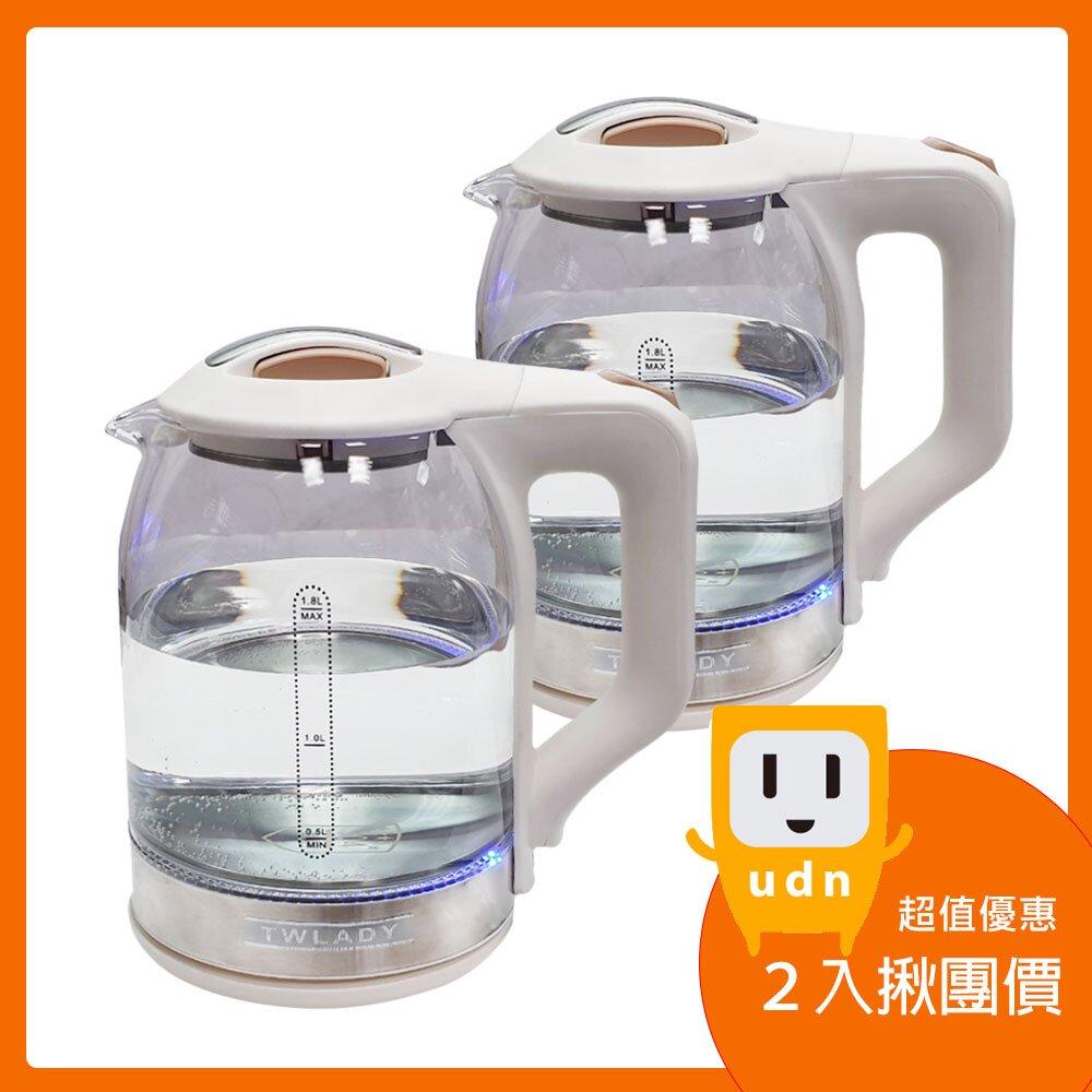 2入揪團價↘TWLADY 1.8公升 耐高溫玻璃電茶壺(LED藍光)DEL-1800A