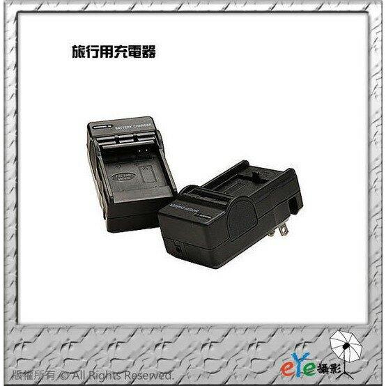 【eYe攝影】Samsung ST50 ST80 ST500 ST550 ST600 TL220 TL225 TL100 PL150 專用 SLB-07A SLB07A 快速充電器 車充線