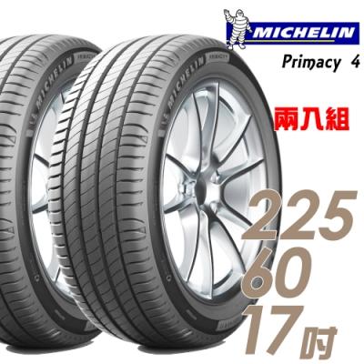 【米其林】PRIMACY 4 PRI4 高性能輪胎_二入組_225/60/17