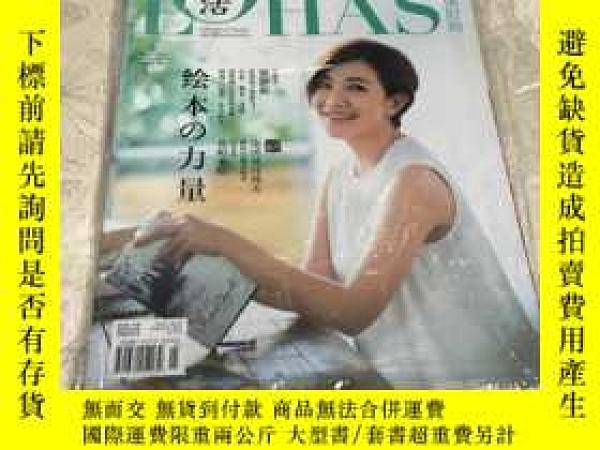 二手書博民逛書店樂活健康時尚雜誌2017年8月罕見封面明星:梁靜茹Y219618