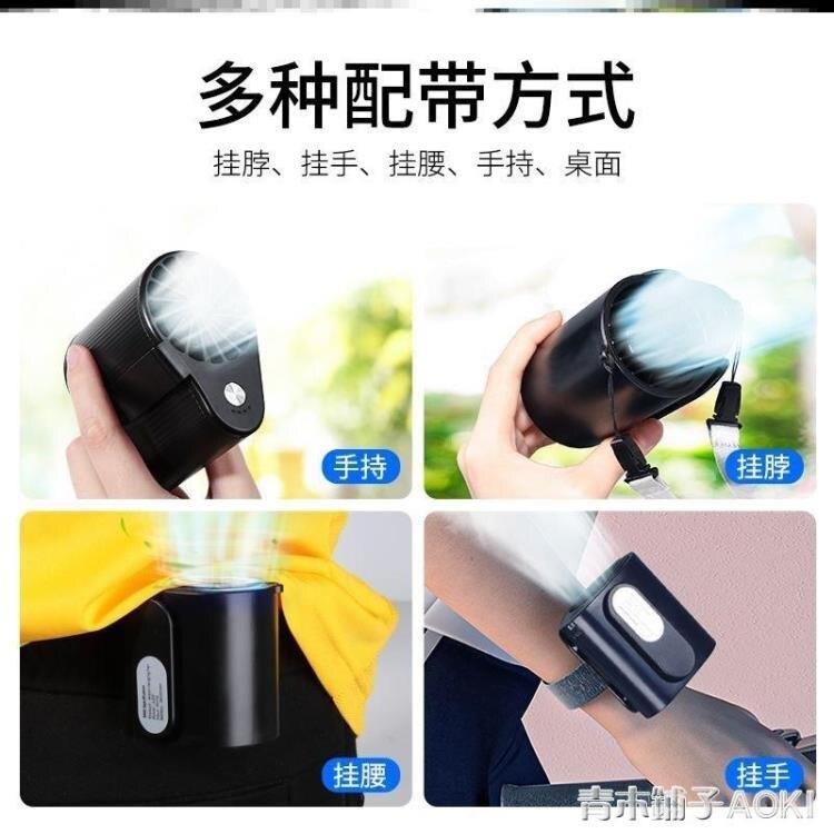 隨身腰行動降溫小風扇防暑神器腰電風扇迷你充電便攜戶外新款