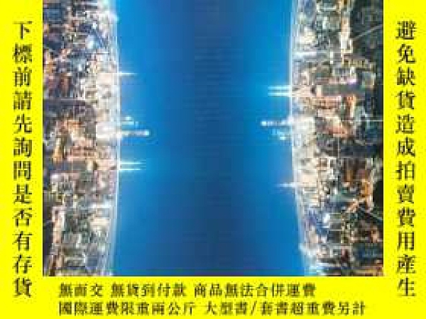 二手書博民逛書店罕見中國審判2019年17期Y290154