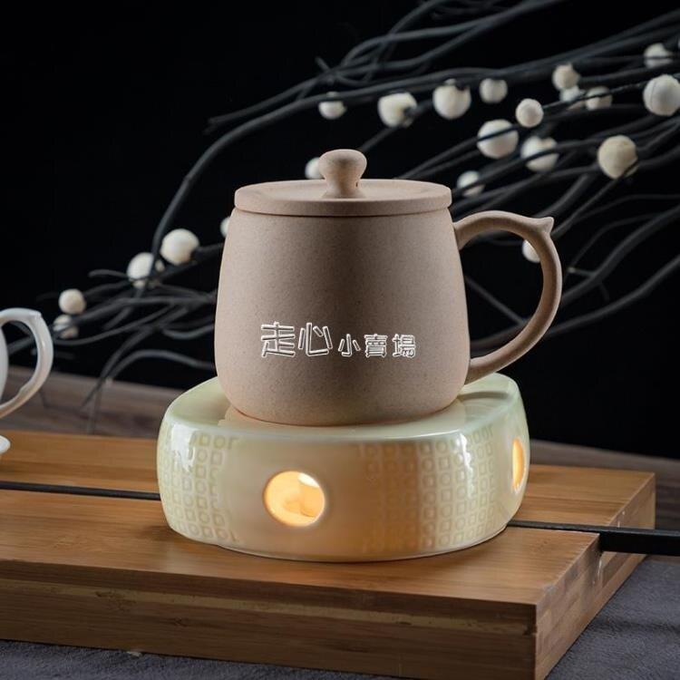 溫茶器暖茶器加熱底座溫茶器花草茶具暖茶器陶瓷保溫 蠟燭 陶瓷酒店用餐 交換禮物