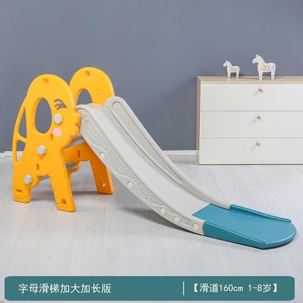 溜滑梯多功能折疊收納小型滑滑梯 兒童室內上下滑梯寶寶滑滑梯家用玩具 小宅君