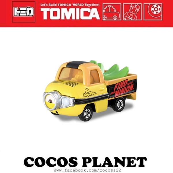 TOMICA 多美小汽車 小小兵香蕉車 綠 電影版 小汽車 COCOS TO175