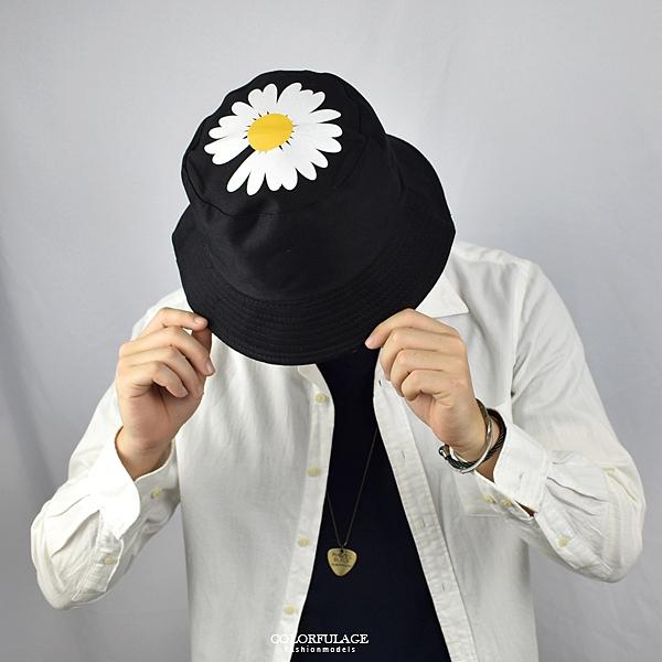 漁夫帽 韓系街頭大雛菊雙面設計【NHD55】防曬遮陽