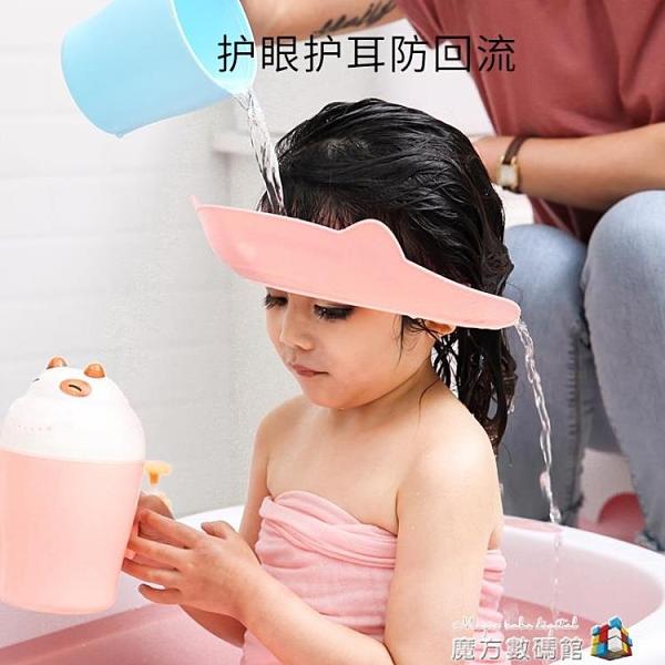 寶寶防水護耳洗髮帽洗頭神器洗頭髮嬰兒童淋浴洗澡帽子小孩洗頭帽 魔方數碼