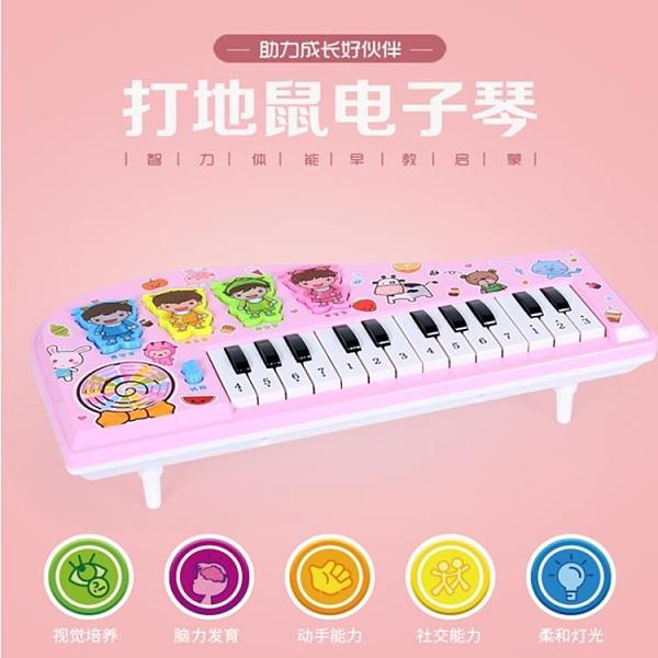 寶寶電子琴兒童玩具初學者小鋼琴音樂 cf