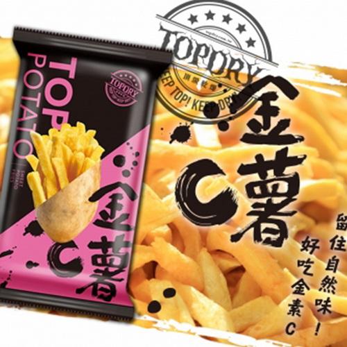 (任選)【TOPDRY頂級乾燥】金薯C