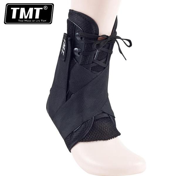 TMT繃帶運動護踝扭傷防護籃球裝備護具腳腕護腳踝 設計師生活