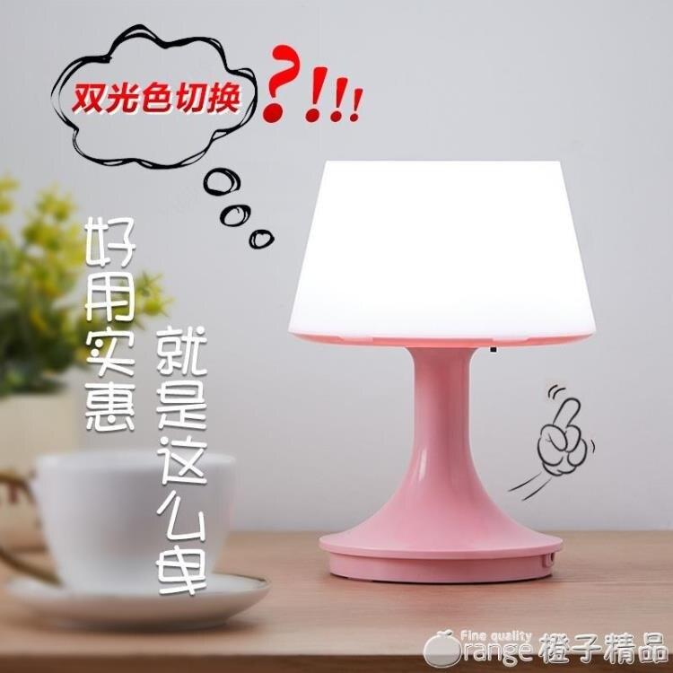 遙控LED小夜燈臥室床頭充電式新生嬰兒寶寶喂奶睡眠護眼無線台燈 秋冬特惠上新~