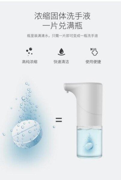 感應洗手機 感應洗手機套裝家用全自動智能泡沫洗手機消毒抑菌皂液器洗手液機[優品生活館]