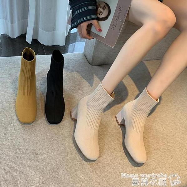 高跟短靴 靴子女2021新款網紅馬丁靴女彈力瘦瘦鞋方頭粗跟襪子靴高跟短靴潮 曼慕