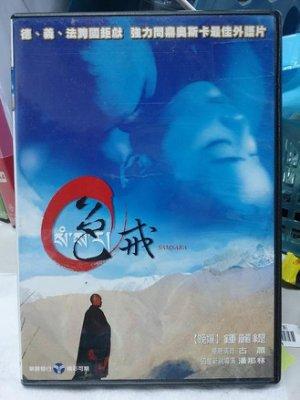 挖寶二手片-P84-020-正版DVD-華語【色戒】鍾麗緹(直購價)