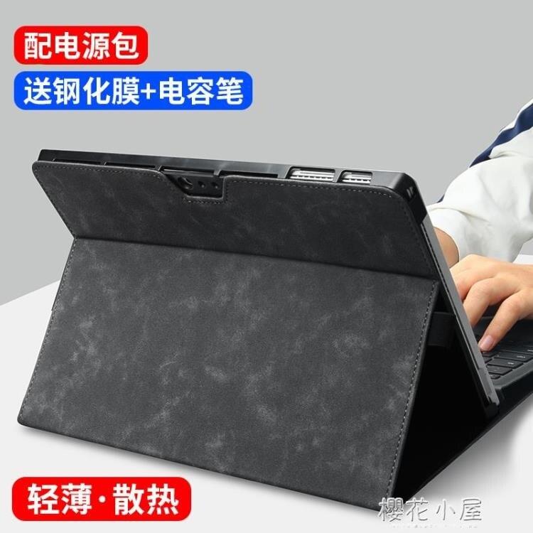 沃倫卡 微軟surface pro6保護套12.3寸新pro5電腦包二合一LTE支架pro4皮套平板電腦