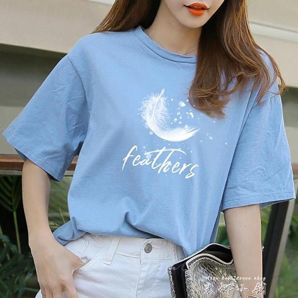 純棉t恤女短袖2020年夏季新款體恤韓版寬鬆上衣女裝學生衣服ins潮 米娜小鋪