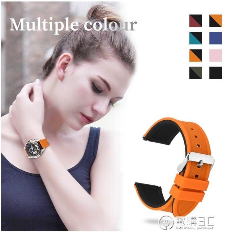 硅膠橡膠手錶帶通用天美時運動錶帶 男女手錶錬