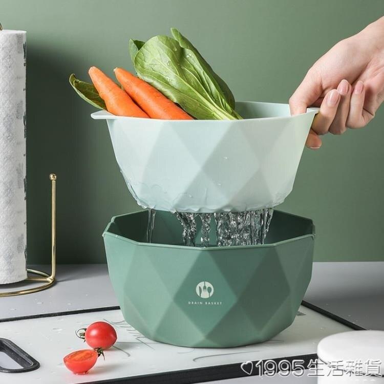 水果盤北歐風格果籃客廳家用廚房淘菜籃子雙層洗菜盆洗水果瀝水籃 年貨節預購