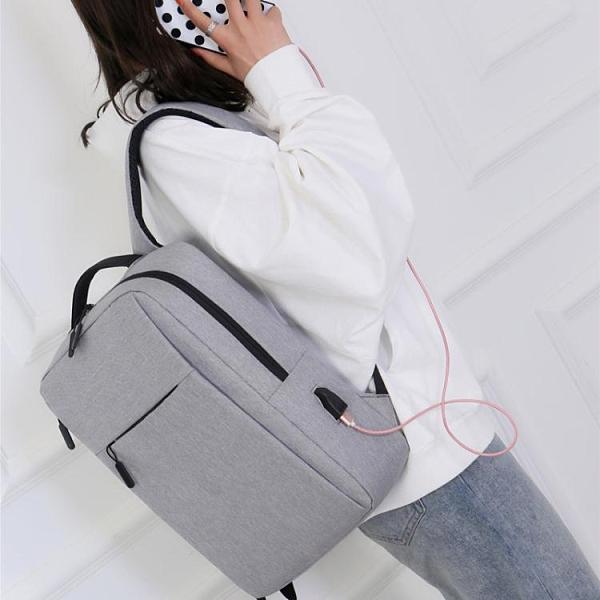 後背包後背包男士背包大容量旅行包電腦休閒女時尚潮流高中初中學生書包 JUST M