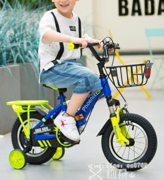兒童自行車 鳳凰兒童自行車男孩2-3-4-6-7-10歲寶寶女孩腳踏單車小孩折疊童車 秋冬新品特惠