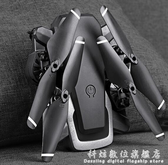 遙控飛機無人機航拍4K高清專業小學生小型摺疊四軸飛行器玩具