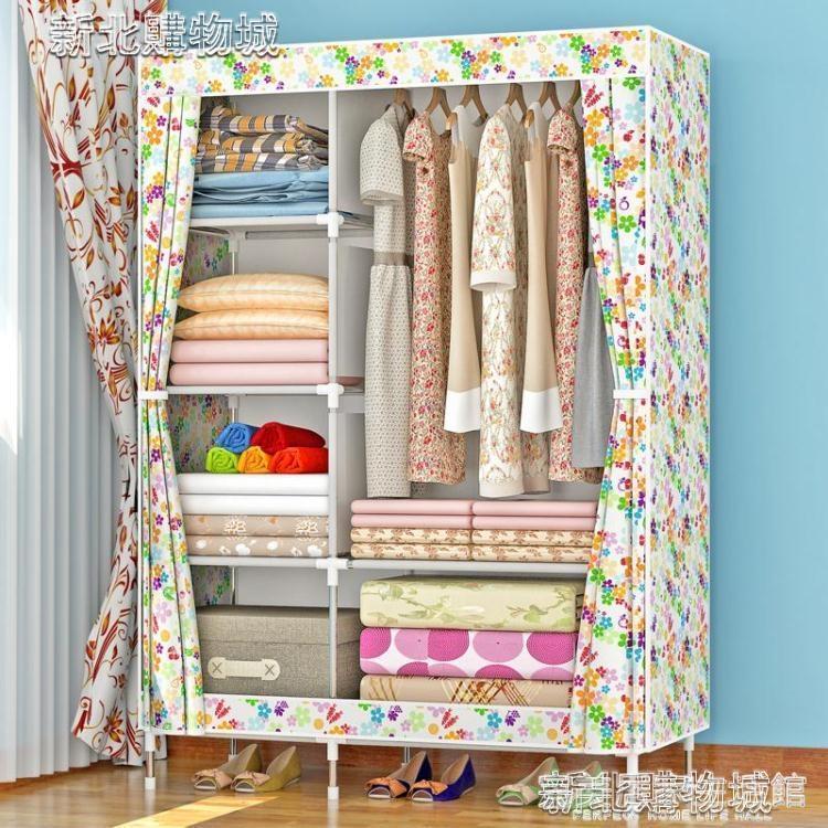 索爾諾加固布衣櫃 鋼管加粗加厚簡易衣櫃防塵組裝摺疊組合布衣櫥