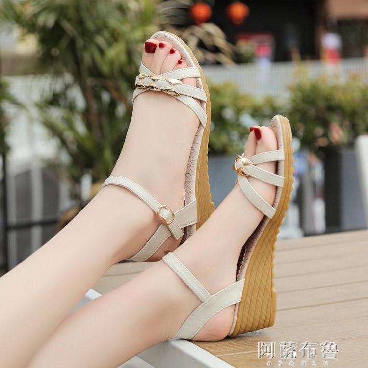 厚底涼鞋 涼鞋女夏新款坡跟女鞋牛筋底露趾中跟厚底平底舒適防滑媽媽鞋 阿薩