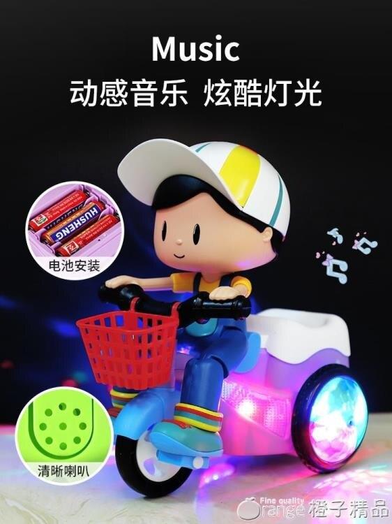 兒童特技炫舞三輪車電動玩具車寶寶女孩男孩會跳舞的車1-2歲3旋轉SUPER 全館特惠9折