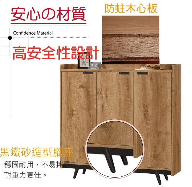 【綠家居】吉姆 現代4尺三門鞋櫃/玄關櫃