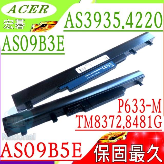 ACER電池-宏碁電池-TM8481,TM8481G,TM8372TG TM8481TG,AS09B35,AS09B56,4INR18/65-2