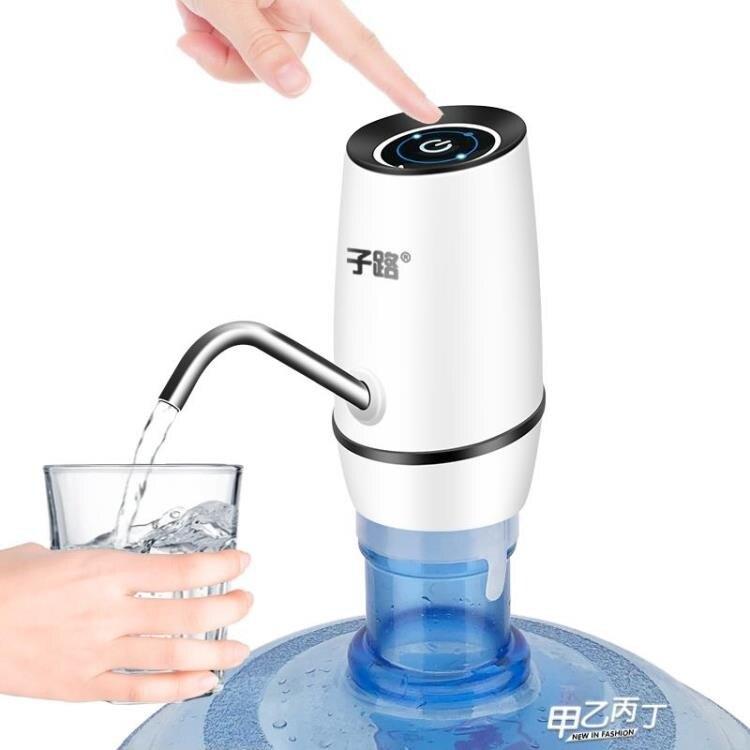抽水器 桶裝水抽水器電動按壓礦泉水飲水機純凈水泵家用自動上水出水器吸