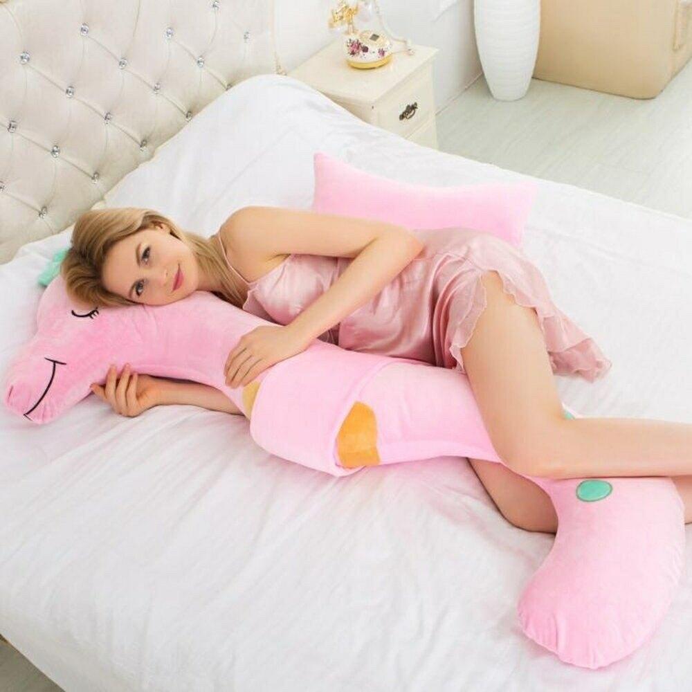 孕婦枕 孕婦枕頭護腰側睡枕 多功能海馬枕頭 腰靠抱枕孕婦用品jy