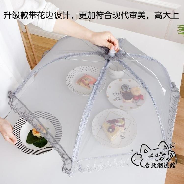 防塵罩 北歐風大號方形菜罩可折疊防蒼蠅蓋菜罩食物飯菜罩剩家用防塵菜罩 VK1912【99購物節】