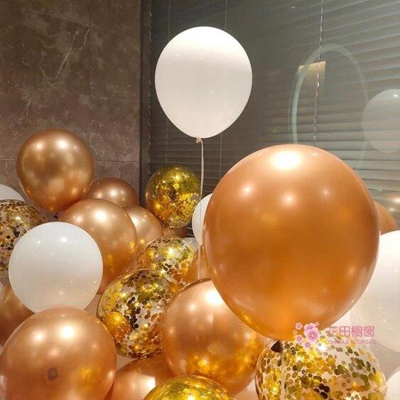 氣球 網紅生日派對氦氣球裝飾場景結婚房布置金屬銀色空飄加厚防爆汽球