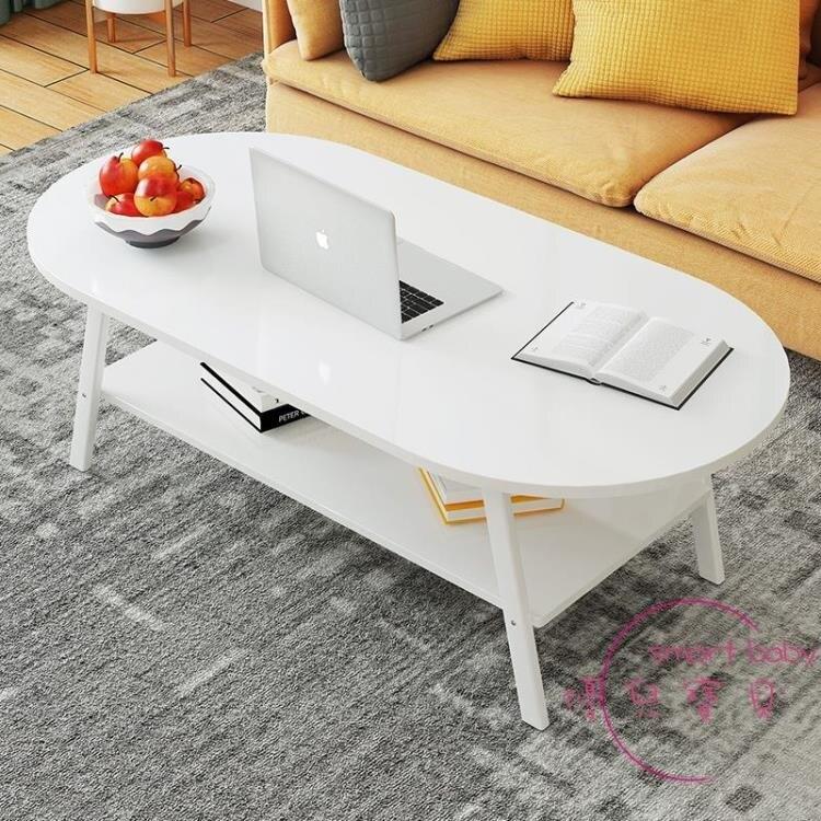 夯貨折扣!茶几 茶几簡約現代創意沙發邊几小茶几ins 臥室客廳陽臺小戶型移動桌子