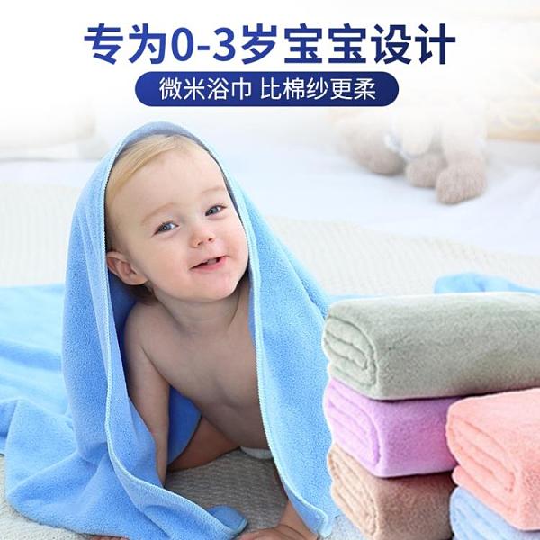 嬰兒浴巾初生夏季新生兒