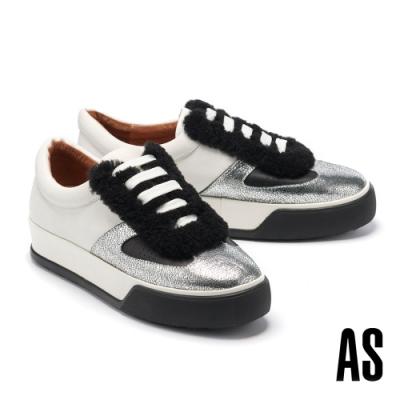 休閒鞋 AS 潮流異材質拼接毛茸綁帶厚底休閒板鞋-銀