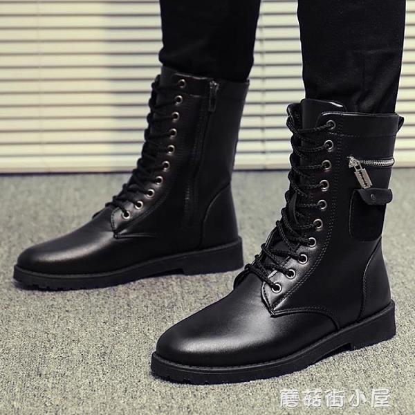 秋季馬丁靴男高筒黑色軍靴百搭男士皮靴工裝中靴子潮冬季戶外『蘑菇街小屋』