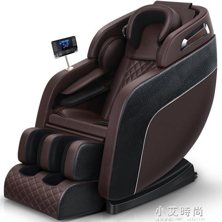 德國新款電動按摩椅家用全自動全身多功能太空豪華艙老人器機 新年禮物