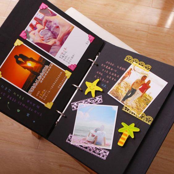 DIY手工相冊紀念本粘貼式寶寶成長情侶記錄浪漫韓國創意生日聖誕禮物WY