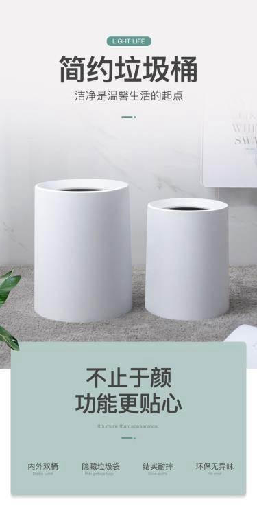 垃圾桶 衛生間垃圾桶廚房家用客廳創意分類紙簍大小號可愛北歐臥室拉圾筒