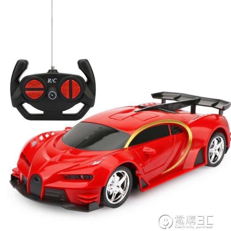 四通遙控玩具車賽車無線男孩小汽車燈光飄移可充電小孩兒童遙控車