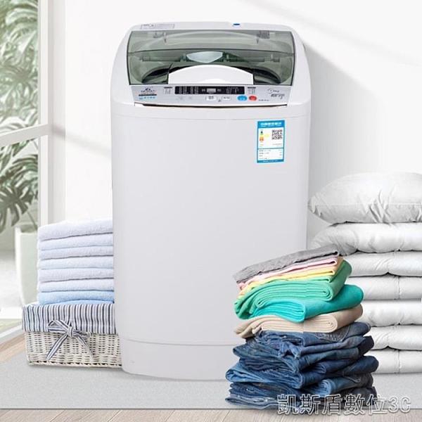 洗衣機5.5g洗衣機全自動家用小型波輪烘乾迷你宿舍租房洗脫一體 新年優惠