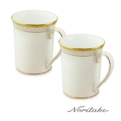 【Noritake】美景之都馬克杯2入禮盒組