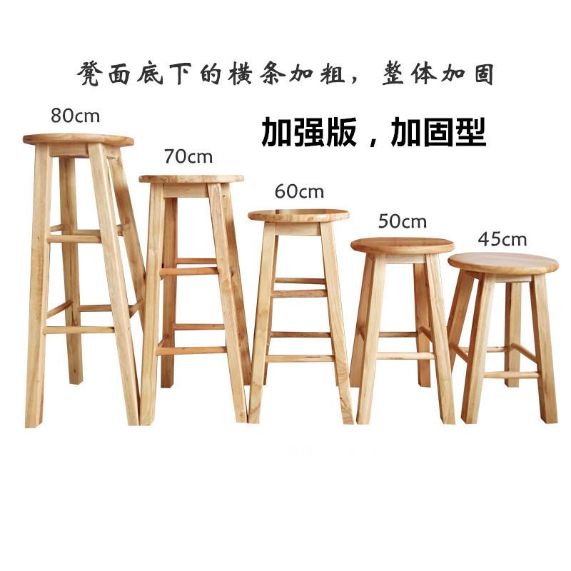 實木椅子 靠椅吧椅吧凳實木吧臺椅酒吧椅高腳凳梯凳歐式吧臺椅椅子wy