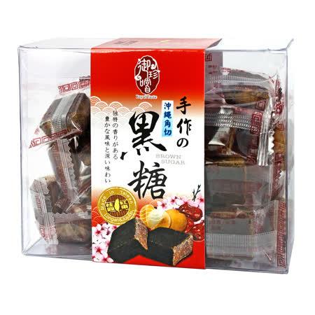 【御珍嚐】沖繩角切桂圓紅棗黑糖  200g/盒(任選)