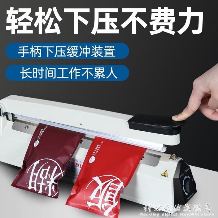 藍莓手壓式封口機商用無紡布口罩塑料袋塑封機鋁箔袋包裝機食品包裝袋SUPER 全館特惠9折