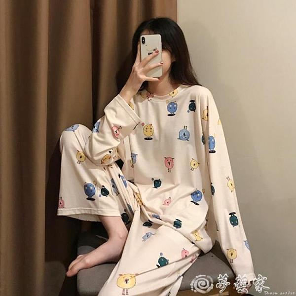 長袖睡衣 睡衣女春秋季可外穿秋冬長袖2020新款韓版學生可愛日系家居服套裝 夢藝