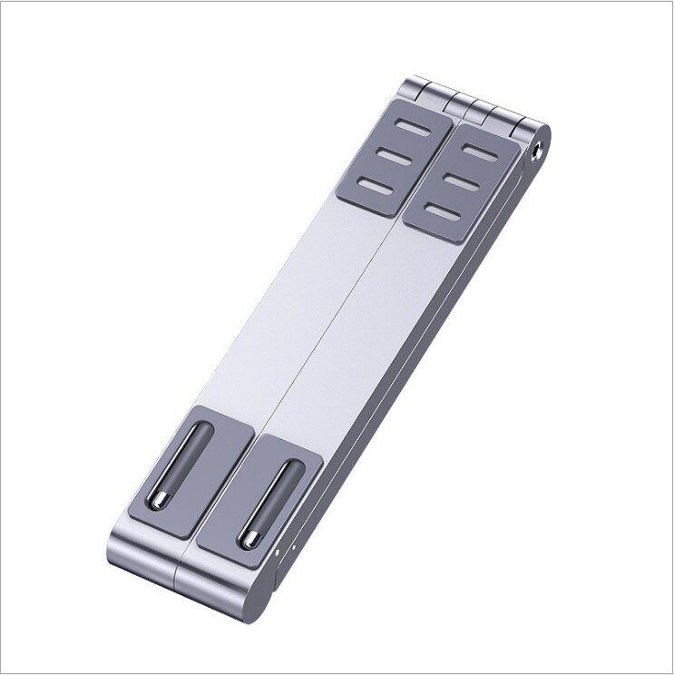 鋁合金可折疊口袋筆電支架 小巧便攜一架多用 摺疊式電腦架 平板架 手機支架 散熱架 筆電架【ZA0408】《約翰家庭百貨
