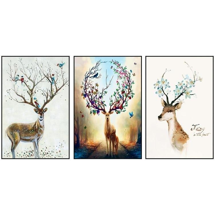 掛畫 北歐風格裝飾畫現代簡約墻畫客廳壁畫沙發背景墻麋鹿掛畫三聯畫 萬寶屋